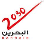 bahrain vision 2030 - economic development