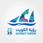 kuwait vision 2035 - economic development