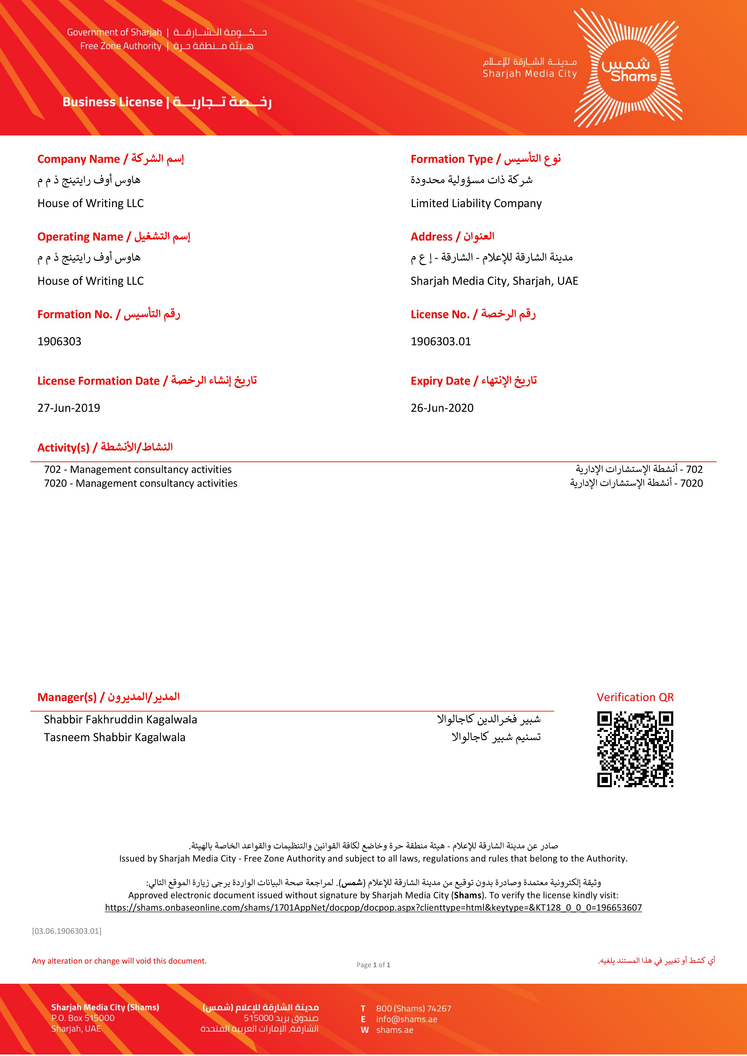 cv writing service UAE trade license