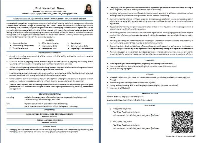 Dubai Best CV Sample