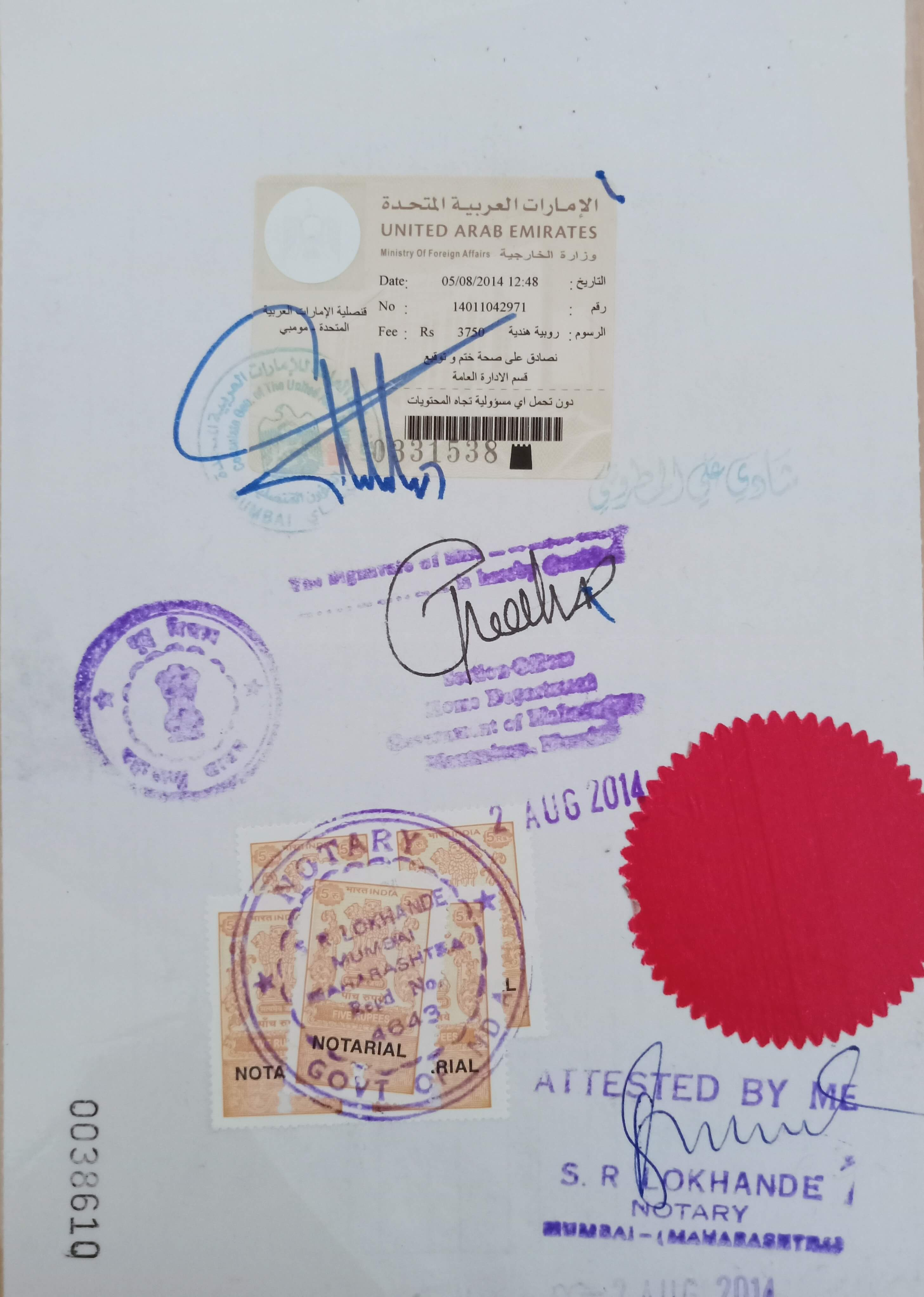 Document Attestation Services. Certification and Apostille Service for UAE, KSA, Oman, Qatar, Kuwait, and Bahrain