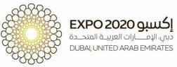 Dubai Expo 2020 Logo by Dubai-Forever.Com