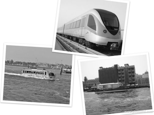 Collage Image of Dubai Local Travel