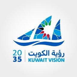kuwait vision 2035 - economic development