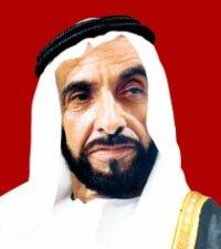 Sheikh Zayed bin Sultan Al-Nahyan Founding Father of the UAE and Emir of Abu Dhabi